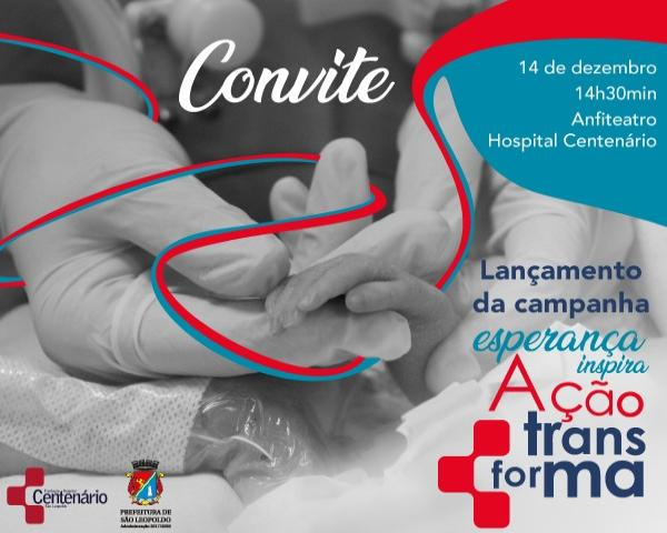 Hospital Centenário lança campanha para estimular envolvimento da comunidade